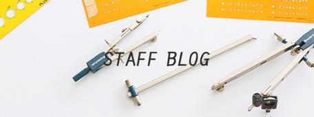 スタッフブログを始めました。