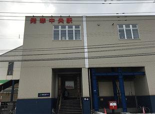 JR函館本線「発寒中央」駅