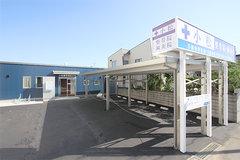 札幌市東区 整骨院・鍼灸院