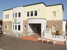 江別市 動物病院